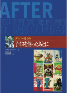 id_after