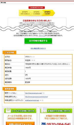 森田誠info確定2