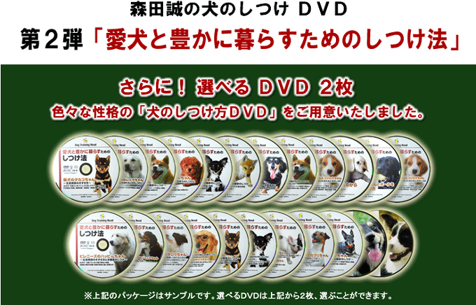 dvd_choice