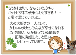 ぱるかプロフィール